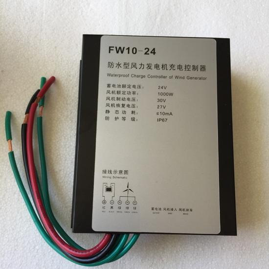 nhuttran148 - Bộ điều khiển sạc năng lượng gió 48V 1000W