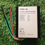 bo dieu khien sac gio 48V 2000W 280x280 - Bộ điều khiển sạc gió 48V 2000W chính hãng